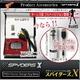 【小型カメラ】新型フルハイビジョン64GB対応/キーレス型スパイカメラ(スパイダーズX-A250) 写真6