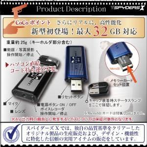 【小型カメラ】最新ライター型スパイカメラ(スパイダーズX-A500)1200万画素(色:ブラック)
