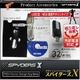 【小型カメラ】USBメモリ型スパイカメラ(スパイダーズX-A400)外部電源/最大32GB対応 - 縮小画像6