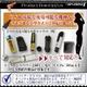 【小型カメラ向け】スマートポータブル充電器(スパイダーズX-O110)小型カメラ/携帯充電可能 - 縮小画像5