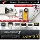 【小型カメラ向け】スマートポータブル充電器(スパイダーズX-O110)小型カメラ/携帯充電可能 - 縮小画像6