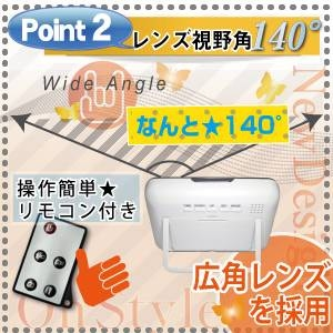 【防犯用】【小型カメラ】置時計型Shine Clock24(オンスタイル) 24時間連続録画可能 h03