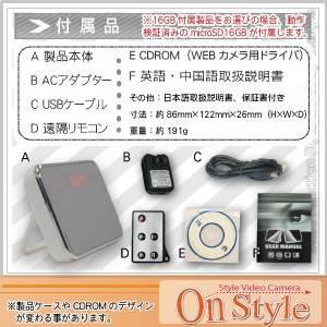 【防犯用】【小型カメラ】置時計型Shine Clock24(オンスタイル) 24時間連続録画可能 f06
