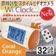 【小型カメラ】置時計型スタイルカメラ,Wi Clock(オンスタイル)カラー:オレンジ  - 縮小画像1