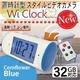 【小型カメラ】置時計型スタイルカメラ,Wi Clock(オンスタイル)カラー:ブルー 写真1