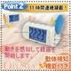 【小型カメラ】置時計型スタイルカメラ Wi Clock(オンスタイル)カラー:ブルー - 縮小画像3