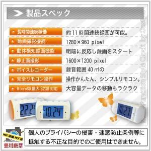 【小型カメラ】置時計型スタイルカメラ Wi Clock(オンスタイル)カラー:ブルー