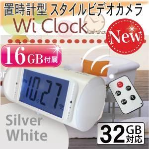 【小型カメラ】置時計型スタイルカメラ Wi Clock(オンスタイル) MicroSD 16GB付属 カラー:グレー - 拡大画像