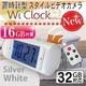 【小型カメラ】置時計型スタイルカメラ,Wi Clock(オンスタイル) MicroSD 16GB付属 カラー:グレー - 縮小画像1