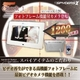 【小型カメラ】2012年モデル・デジタルフォトフレーム機能付スパイカメラ(スパイダーズX-K120)1200万画素/32GB対応 - 縮小画像2