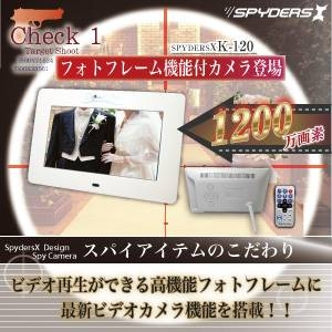 【小型カメラ】デジタルフォトフレーム機能付スパイカメラ16GB付属(スパイダーズX-K120)1200万画素/32GB対応