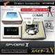 【小型カメラ】2012年モデル・デジタルフォトフレーム機能付スパイカメラ16GB付属(スパイダーズX-K120)1200万画素/32GB対応 - 縮小画像6