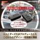 【防犯用】【小型カメラ】暗視補正機能付キーレス型スパイカメラ(スパイダーズX-A260)1200万画素/16GBメモリ内蔵 - 縮小画像2