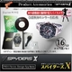 【防犯用】【小型カメラ】赤外線機能付腕時計型スパイカメラ(スパイダーズX-W750) 16GB内蔵/フルハイビジョン - 縮小画像6