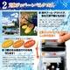 【防犯用】スマートフォン、小型カメラ向け 多目的防水ケース (OS-020) iPhone5 iPhone5S iPhone5C Galaxy Xperia 4インチ対応 - 縮小画像4