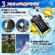 【防犯用】スマートフォン、小型カメラ向け 多目的防水ケース (OS-020) iPhone5 iPhone5S iPhone5C Galaxy Xperia 4インチ対応 - 縮小画像5