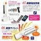マルチソーラーライト(デスクライト/手回し発電/懐中電灯/FMラジオ) スマートフォン・携帯充電可能!緊急時のサイレン機能付 - 縮小画像5