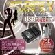 【防犯用】【小型カメラ向け】USBコンパクト充電器セット、スパイダーズX-(O-123)AC/シガーソケット用【2個セット】 - 縮小画像1