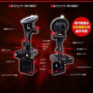 【小型カメラ】ON SUPPLY 赤外線・LEDライト付き ダブルドライブカメラDVR/ドライブレコーダー OS-040