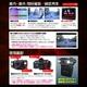 【小型カメラ】赤外線・LEDライト付きダブルドライブカメラ/ドライブレコーダー - 縮小画像4
