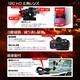 【小型カメラ】赤外線・LEDライト付きダブルドライブカメラ/ドライブレコーダー - 縮小画像5