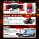 【小型カメラ】両面赤外線LEDライト付き180°回転ダブルカメラ/ドライブレコーダー - 縮小画像5