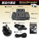 【小型カメラ】両面赤外線LEDライト付き180°回転ダブルカメラ/ドライブレコーダー - 縮小画像6