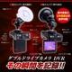 【小型カメラ】両面赤外線LEDライト付きダブルドライブカメラ/ドライブレコーダー - 縮小画像3