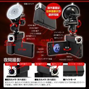 【小型カメラ】ON SUPPLY 両面赤外線LEDライト付き ハンディ型フルハイビジョン ダブルドライブカメラDVR/ドライブレコーダー OS-060