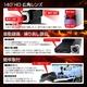 【小型カメラ】両面赤外線LEDライト付ハンディ型フルハイビジョンダブルカメラ/ドライブレコーダー - 縮小画像5
