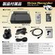 【小型カメラ】両面赤外線LEDライト付ハンディ型フルハイビジョンダブルカメラ/ドライブレコーダー - 縮小画像6