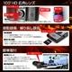 【小型カメラ】2.7インチモニター付プレイヤー型ハイビジョンダブルカメラ/ドライブレコーダー - 縮小画像5