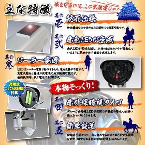 防犯用ダミーカメラ 屋外 防雨赤外線ソーラー付 (ボックス型シルバー) オンサプライ(OS-163)