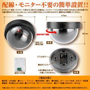 防犯用ダミーカメラ 屋外 ドーム型 (ブラック) オンサプライ(OS-164) 2台セット
