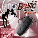 【防犯用】【小型カメラ】ワイヤレスイヤホン型スパイカメラ スパイダーズX(Basic Bb-635)
