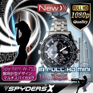 【防犯用】【小型カメラ】赤外線機能付フルハイ腕時計型カメラ スパイダーズX(W-755)16GB内蔵、1200万画素 - 拡大画像