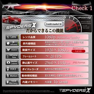 【防犯用】【小型カメラ】赤外線機能付フルハイ腕時計型カメラ スパイダーズX(W-755)16GB内蔵、1200万画素