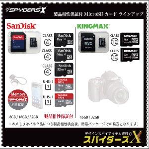 【防犯用】【小型カメラ向け】【製品相性保証】SanDiskウルトラmicroSDHCカード16GB UHS-Iカード/Class10対応 SD/USB変換アダプタ付【スパイダーズX認定】 h03