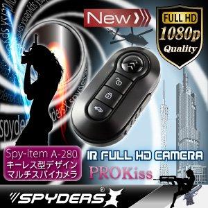 【小型カメラ】【キーレス】メタル製キーレス型スパイカメラ(スパイダーズ X-A280)赤外線ライト、バイブレーション機能付