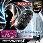 【防犯用】【小型カメラ】【キーレス】メタル製キーレス型スパイカメラ(スパイダーズ X-A280)赤外線ライト、バイブレーション機能付