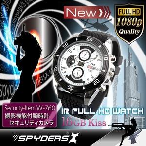 【防犯用】【小型カメラ】【腕時計】赤外線ライト付腕時計型カメラ(スパイダーズX-W760)自動点灯式赤外線ライト付、16GB内蔵 - 拡大画像