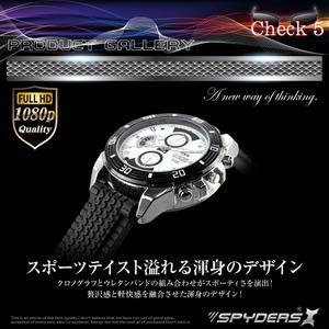 【防犯用】【小型カメラ】【腕時計】赤外線ライト付腕時計型カメラ(スパイダーズX-W760)自動点灯式赤外線ライト付、16GB内蔵