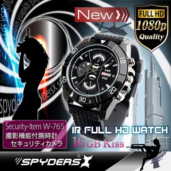 赤外線ライト付 腕時計型カメラ(スパイダーズX-W765)自動点灯式赤外線ライト付、16GB内蔵