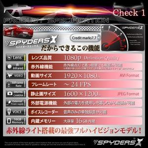 【防犯用】【小型カメラ】【腕時計】赤外線ライト付腕時計型カメラ(スパイダーズX-W765)自動点灯式赤外線ライト付、16GB内蔵