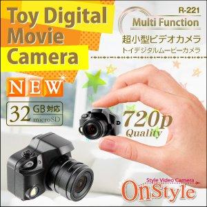 【超小型カメラ】 【小型ビデオカメラ】一眼レフカメラ型トイデジタルムービーカメラ (R-221)動画 写真 LEDライト 24時間録画 - 拡大画像