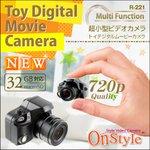 【超小型カメラ】 【小型ビデオカメラ】一眼レフカメラ型トイデジタルムービーカメラ (R-221)動画 写真 LEDライト 24時間録画
