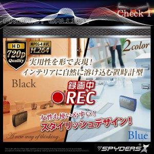 【防犯用】【超小型カメラ】【小型ビデオカメラ】置時計型 スパイカメラ スパイダーズX (C-500K/ブラック)H.264圧縮対応 常時24時間録画 h03