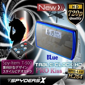 【超小型ビデオカメラ】置時計型 スパイカメラ スパイダーズX (C-500C/ブルー)H.264圧縮対応 常時24時間録画