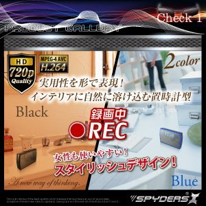 置時計型 スパイカメラ スパイダーズX (C-500C/ブルー)H.264圧縮対応 常時24時間録画 h03