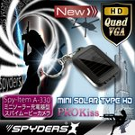 【防犯用】【超小型カメラ】 【小型ビデオカメラ】ミニソーラー充電器型 スパイカメラ スパイダーズX (A-330) LEDライト付 1200万画素